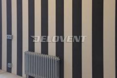 Радиатор отопления настенный