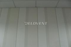Офисное помещение компании