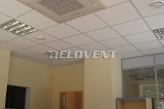 Офисный центр на Ленинском проспекте - 4