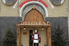 Ресторан Илья Муромец