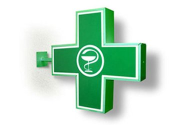 Вентиляция и кондиционирование аптеки